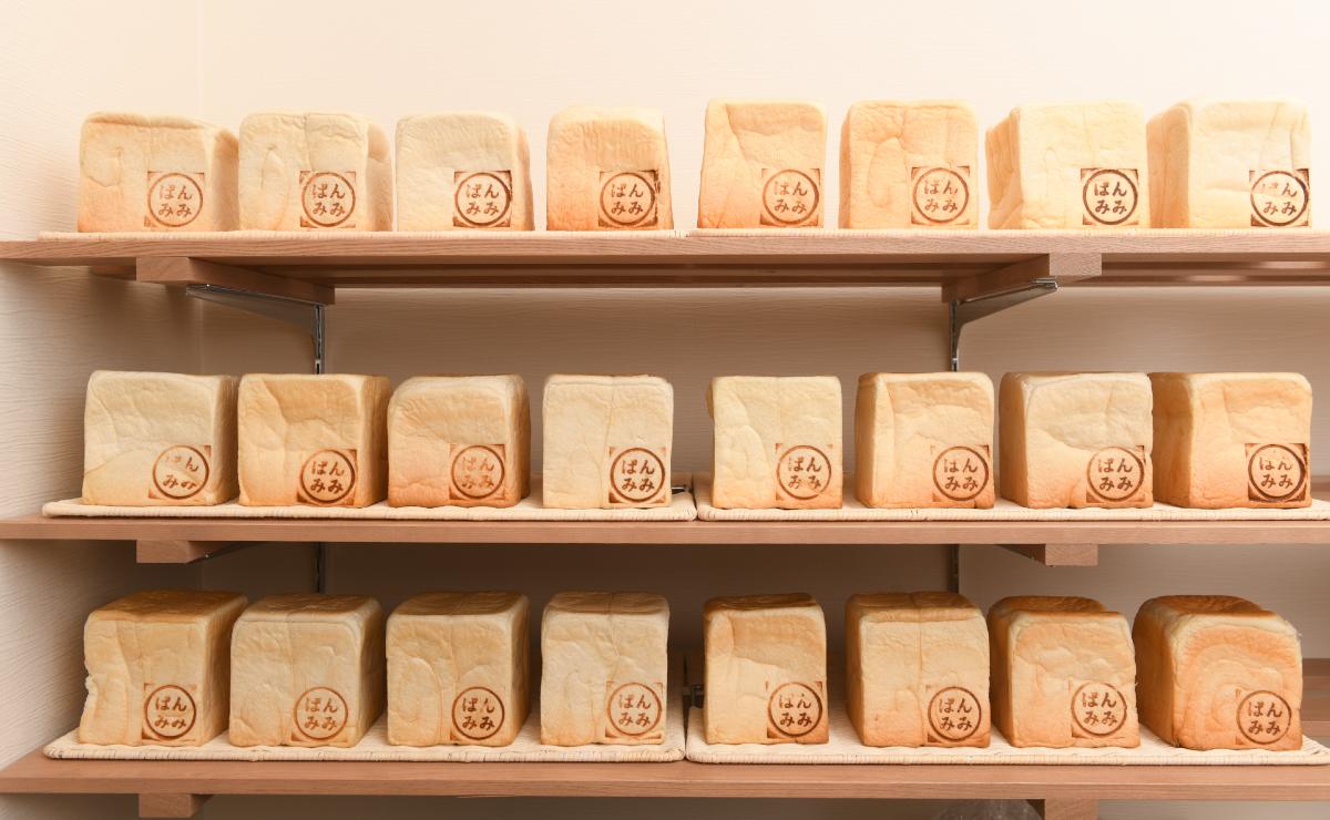 焼きたて食パン専門店『ぱんみみ』&『みみCafé』