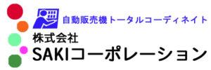 株式会社SAKIコーポレーション